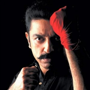 Kamal shocked at his image repeatedly stabbed by a small child with a knife