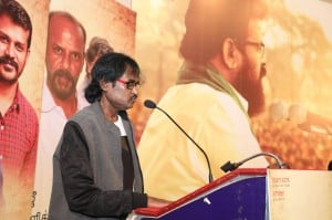 Achamillai Achamillai Audio Launch