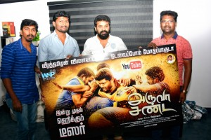 Aruva Sanda Teaser Launch