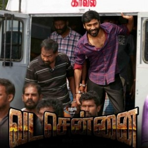 Kollywood stars' version of Vada Chennai First look