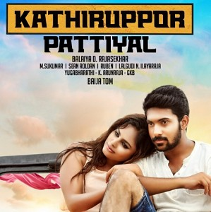 Kathiruppor Pattiyal