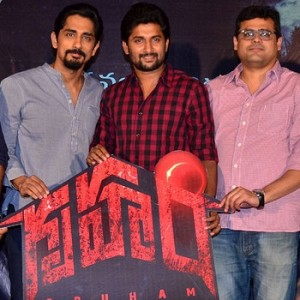 Gruham Trailer Launch