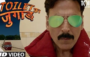Toilet Ka Jugaad Video Song