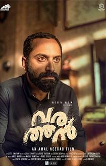 Varathan Movie Review