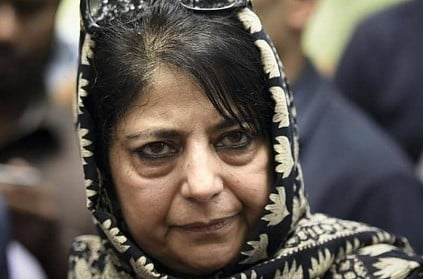 Breaking: Mehbooba Mufti resigns as Jammu & Kashmir Chief Minister