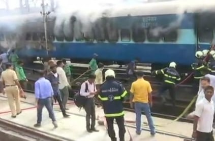 Coach of Solapur Express catches fire in Mumbai