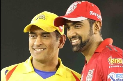 IPL 2018, CSK vs KXIP: Toss & Playing XI