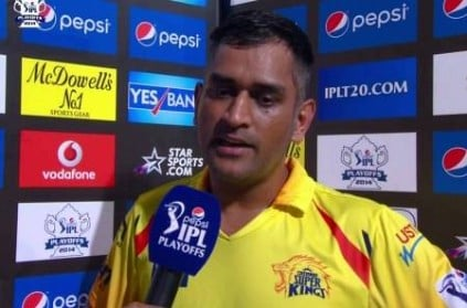 CSK team meeting before IPL final lasted 5 secs: Dhoni