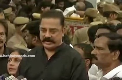 Kamal Haasan addresses press, says relationship was beyond parties