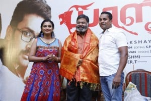 Yaalee Movie Press Meet